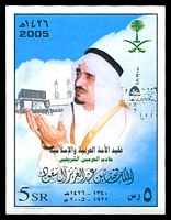 Lot 27053:2005 King Fahd Bin Abdul Aziz Commemoration SG #2136 5r Imperf. M/sheet, Cat £27.
