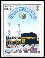 Lot 27056:2005 Mecca - Capital of Islamic Culture SG #2144 5r Imperf. M/sheet, Cat £40.
