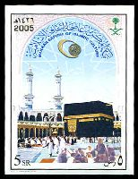 Lot 27055:2005 Mecca - Capital of Islamic Culture SG #2144 5r Imperf. M/sheet, Cat £40.