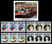 Lot 27960:1985 Queen Mother SG #115-9 set of 4 in strips of 3 & M/sheet x3.