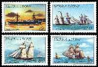 Lot 4611 [2 of 4]:1984 History of Shipping SG #820b-33b set of 13, Cat £19.