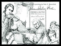 Lot 4137:1985 300th Birth Anniv of Johann Sebastian Bach SG #894 12l M/S.