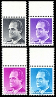 Lot 4597 [2 of 2]:1985 King Juan Carlos I SG #2809-27 1p, 5p, 7p, 8p, 12p, 17p, 18p & 45p.