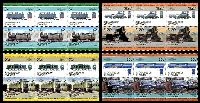 Lot 4337:1986 Leaders of the World - Railway Locomotives (5th. Series) SG #412a-8a set of 8 as vertical pairs in blocks of 6 (Total of 24 stamps).