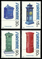 Lot 28369:1985 Old Letterboxes SG #1254-7 set of 4.