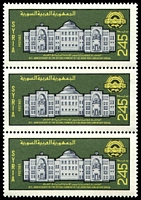 Lot 28754:1985 10th Anniv of Arab Parliamentary Union SG #1603 strip of 3.