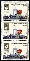 Lot 28753:1985 10th Anniv of Liberation of Qneitra SG #1602 70p in a strip of 3.