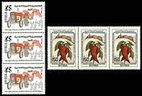 Lot 4203:1985 Aleppo Industrial and Agricultural Fair SG #1600-1 set of 2 in strips of 3.