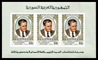 Lot 28751:1985 Re-Election of President Assad SG #1597 Imperf. M/sheet, Cat £18.