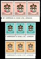 Lot 4257:1982 UAE Crest SG #138, 145, 147 35f, 175f & 250f in strips of 3 all with part Imprint, Cat £20.10.