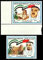 Lot 4478:1984 13th National Day SG #174-80 set of 7, Cat £20.