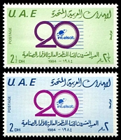 Lot 4690:1984 20th Anniv of International Telecommunications SG #172-3 set of 2, Cat £14.