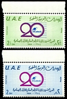 Lot 4488:1984 20th Anniv of International Telecommunications SG #172-3 set of 2, Cat £14.