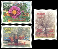 Lot 28535:1989 Tenth Tree Day SG #265-7 set of 3.