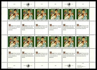 Lot 28514 [2 of 2]:1989 Universal Declaration of Human Rights SG #G180-1 2 Sheetlets of 12 stamps & se-tenant labels.