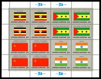 Lot 26196:1985 Flags of Member Nations 6th Series Sc #454-7 Sheetlet of 16 (Flags of Uganda, Sao Tome, USSR & India in blocks of 4).