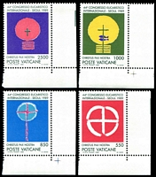 Lot 4784:1989 44th International Eucharistic Congress, Seoul SG #936-9 set of 4.