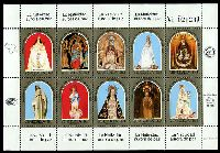 Lot 29440:1985 2000th Birth Anniv of Virgin Mary SG #2538a Sheetlet of SG #2538-47.