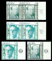 Lot 29438:1985 Birth Centenary of Romulo Gallegos SG #2530-1 August '85 issues x3.