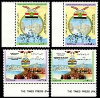 Lot 4281:1989 25th Anniv of 14th October Revolution SG #831-4 set of 4, Cat £17.