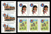 Lot 4505:1989 15th Anniv of Ali Anter Pioneer Organization SG #421-3 set of 3 in strips of 3.