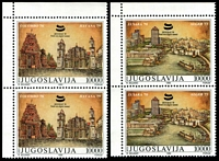 Lot 4793 [2 of 2]:1989 9th Heads of Non-Aligned Countries Conference, Belgrade SG #2556-9 set of 4 in pairs.