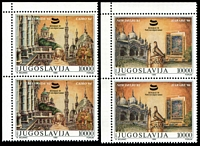 Lot 4793 [1 of 2]:1989 9th Heads of Non-Aligned Countries Conference, Belgrade SG #2556-9 set of 4 in pairs.