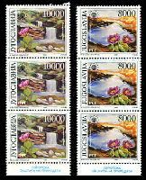 Lot 29551:1989 Nature Protection - Kosovo SG #2561-2 set of 2 in strips of 3.