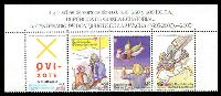 Lot 18393:2005 Don Quixote 400th Anniv. strip of 4 of 400fr, 450fr, 550fr & 600fr.