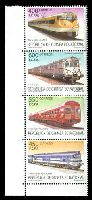 Lot 18392:2005 Trains vertical strip of 400fr, 450fr, 550fr & 600fr.