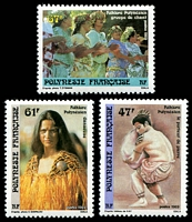Lot 4066:1989 Polynesian Folklore SG #562-4 set of 3, Cat £11, couple of short perfs on 47f.
