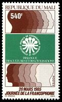 Lot 25643:1985 15th Anniv. of Cultural & Technical Co-Op. Agency SG #1076 540fr.