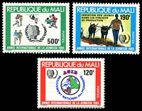Lot 25645:1985 International Youth Year SG #1077-9 set of 3.