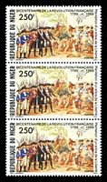 Lot 23917:1989 Bicentennial of French Revolution SG #1168 250fr strip of 3.