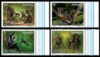Lot 24557:1988 Primates, Nyungwe Forest SG #1316-9 set of 4.