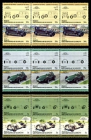 Lot 4535 [2 of 2]:1985 Leaders of the World - Automobiles (3rd Series) set of 12 as vertical pairs in blocks of 6 (total of 36 stamps).