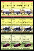 Lot 4535 [1 of 2]:1985 Leaders of the World - Automobiles (3rd Series) set of 12 as vertical pairs in blocks of 6 (total of 36 stamps).