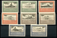 Lot 4590:1985 Warships of WWII set of 8.