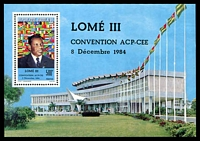 Lot 28720:1984 Economic Convention, Lome SG #1762 500fr M/Sheet.