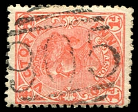 Lot 2346:905: '905' on 1d pink.  Allocated to Kinloch-PO 1/12/1875; renamed Tarkedia PO c.-/6/1877; renamed Kingumwill PO 1/8/1886; renamed Sheep Hills PO 1/9/1886; closed 30/6/1981.