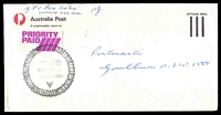 Lot 5974 [2 of 2]:Goulburn: - violet double-oval 'POSTMASTER/17FEB1982/GOULBURN N.S.W. 2580' backstamp on stampless APO cover cancelled with 24-hr clock 'SYDNEY G.P.O. 2000/16FEB1982/PRIORITY/PAID/OFFICE' (B2), small Priority Paid label.  PO 1/2/1832.