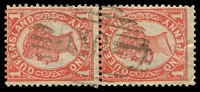 Lot 7077:530: BN on 1d 4-Corners vertical pair. [Rated R]  Allocated to Goombungee-Renamed from Gomoran RO c.1890; PO c.1895.