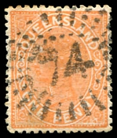 Lot 1427:74: rays on 1d orange Lined-Oval.  Allocated to Gundiwindi-PO c.1860; renamed Goondiwindi PO c.1861.