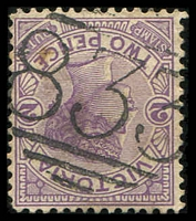 Lot 2089:833: '833' on 2d violet.  Allocated to Swift's Creek Junction-PO 1/5/1874; renamed Swift's Creek PO 14/6/1926.