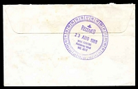 Lot 2678 [1 of 2]:Footscray West Mail Centre (2): - WWW #570 violet 49½mm 24-hr 'RECEIVED/23AUG1988/MAIL CENTRE/Footscray West/VIC. 3012' backstamp on Guide Dogs cover (toning) with small logo, franked with 37c Joint Issue. [Rated 3R]  MC 14/10/1979; renamed Western Mail Centre MC 1/10/1991.