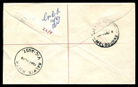Lot 2220 [2 of 2]:Bedford Road: - 2 strikes of 'RELIEF/13AU68/53/VIC-AUST' on 5c & 20c Weather Watch on cover with blue registration label. [Recorded 13/8/68 - 20/8/68, ERD]  PO 1/12/1954; LPO 28/10/1993.