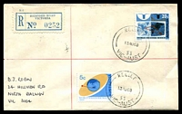 Lot 2220 [1 of 2]:Bedford Road: - 2 strikes of 'RELIEF/13AU68/53/VIC-AUST' on 5c & 20c Weather Watch on cover with blue registration label. [Recorded 13/8/68 - 20/8/68, ERD]  PO 1/12/1954; LPO 28/10/1993.