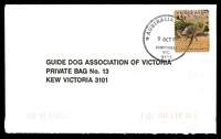 Lot 15877:Hartwell (2): - WWW #50, 'AUSTRALIA POST/5OCT1995/HARTWELL/VIC./3125' (8DL) on 45c Dinosaur on Guide Dog cover.  RO 1/10/1923; PO 1/7/1927; LPO 6/9/1993.