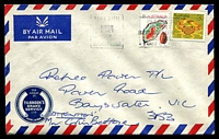 Lot 613:Tilbrook's Brake Service Ltd, Adelaide Air Mail cover with small logo, franked with 3c Crab & 7c Agate, 11 Oct 1974 Adelaide slogan cancel.