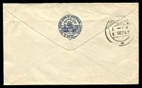 Lot 630 [2 of 2]:1943 use of 2½d red KGVI, cancelled by 2 strikes of 'DELIVERY COUNTER/5P20JL43/BRISBANE' (A2) on Union Bank of Australia Ltd. cover (logo on reverse), addressed to Bombay, India with passed by censor DHC/80 octagonal boxed handstamp on face.